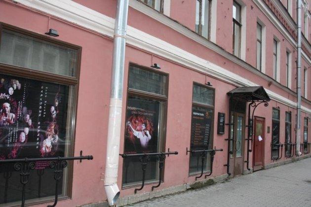 Малый драматический театр в Санкт Петербурге адрес