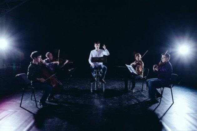 Концерт Александра Маноцкова и группы Courage Quartet