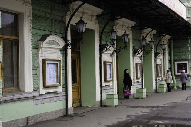 Мариинский театр в Петербурге фото