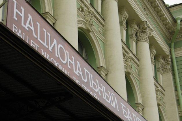 История Мариинского театра в Санкт Петербурге