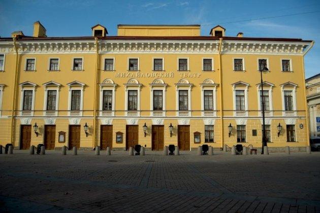 михайловский театр в питере