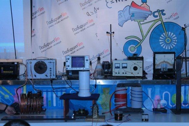 Шоу-программа «Море звуков» в ЛабиринтУме