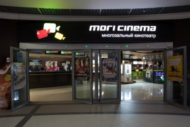 Кинотеатр «Mori Cinema» в «Июне»