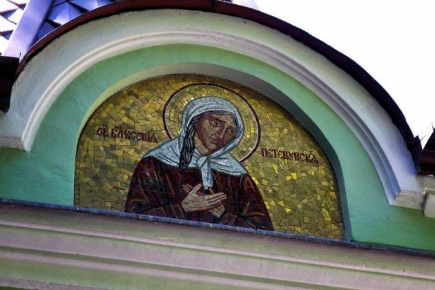 Часовня Святой Ксении