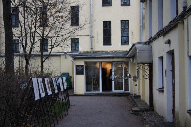 Музей-квартира Анны Ахматовой в Санкт Петербурге
