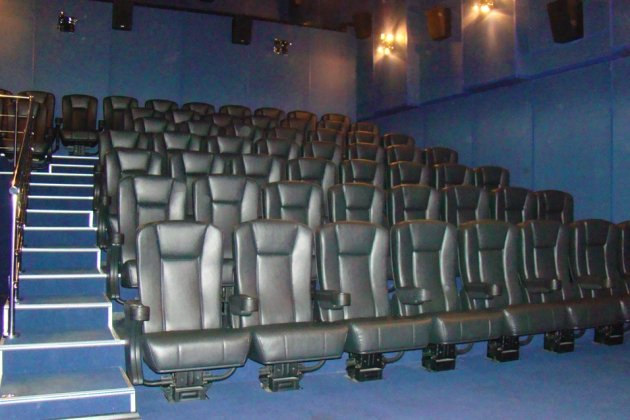 Кинотеатр «Нева»