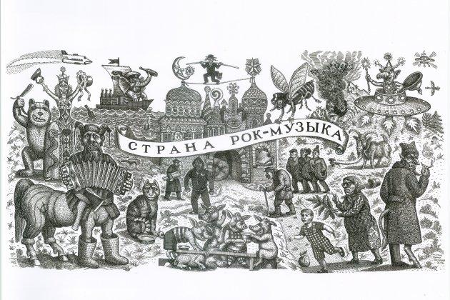 Выставка «НОМ 30 лет. Короли Санкт-Петербурга»