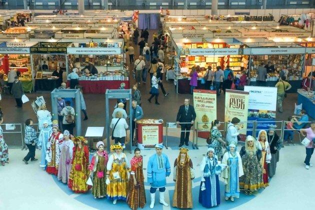 XIV всероссийская выставка-ярмарка «Пасхальный праздник»