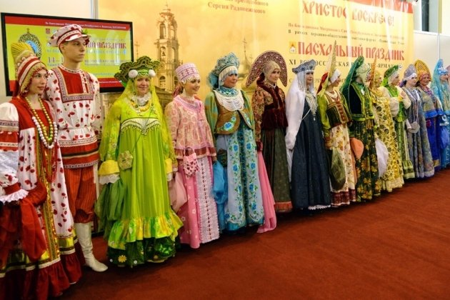 Международная выставка-ярмарка «Пасхальный праздник»