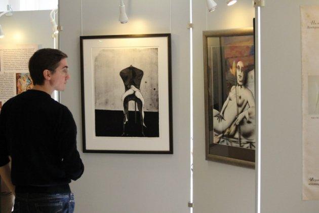 Выставка «Линия любви»