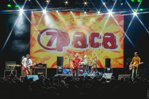«7Раса» концерт «по заявкам»
