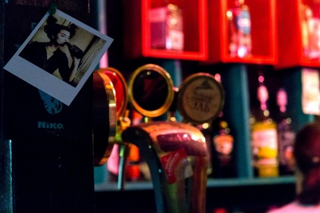 Piano Bar «НикО»