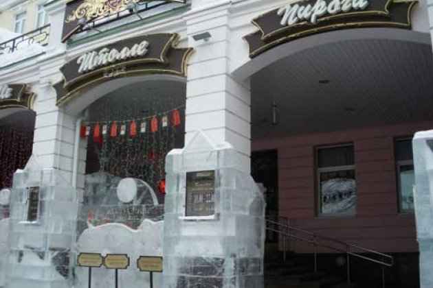 пирги штолле в санкт петербурге