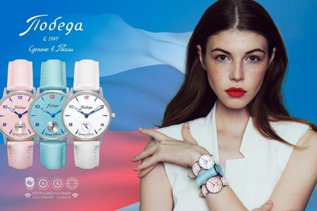 Новая коллекция часов от Петродворцового Часового Завода - Победа «Весна»