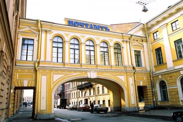 Главный почтамт СПб