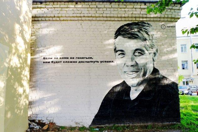 Портрет основателя Яндекса Ильи Сегаловича появился рядом креативным пространством Ткачи