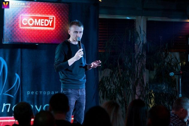 Вечер Comedy Club Saint-Petersburg
