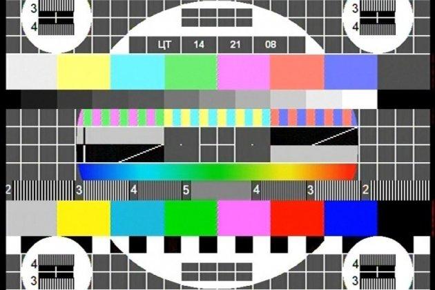 8 марта в России может полностью пропасть теле- и радиосигнал