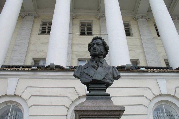 Пушкинский дом спб