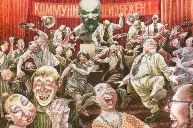 Выставка графики Сергея Лемехова «История русского рока»