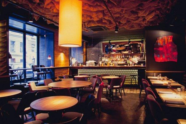 Ресторан-бар «География»