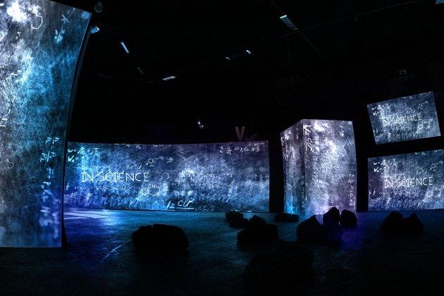 Фестиваль науки, технологий и искусства «Science Fest 2017»