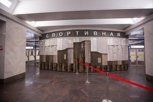 В Петербурге открыли станцию метро «Спортивная-2»