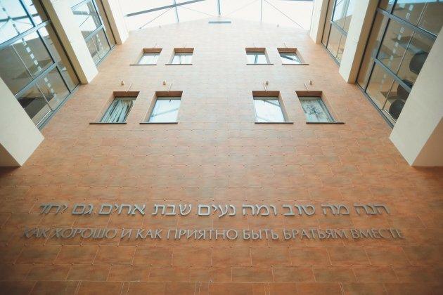 Образовательный фестиваль «День еврейских знаний»