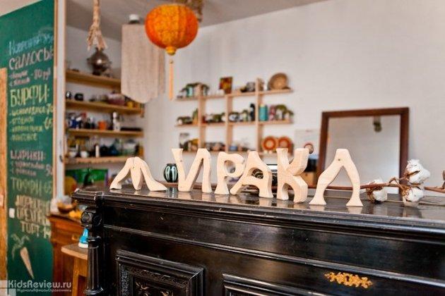 Тайм-кафе «Миракл»