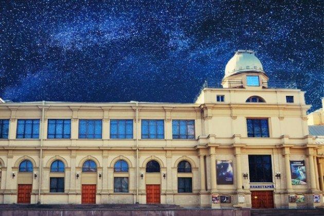 «Ночь музеев» в Петербургском Планетарии