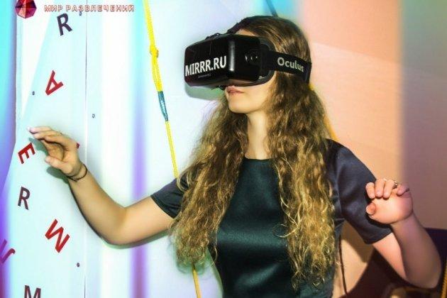 виртуальная реальность итальянская 12