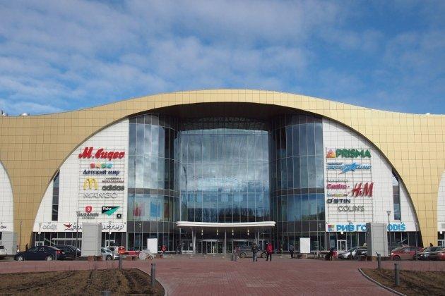 Торгово-развлекательный центр «Жемчужина плаза»