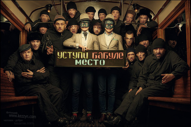 Фото: Андрей Кезин