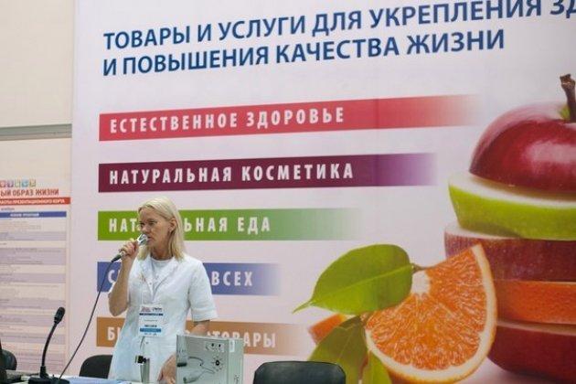 III международная выставка «Фитнес Экспо»