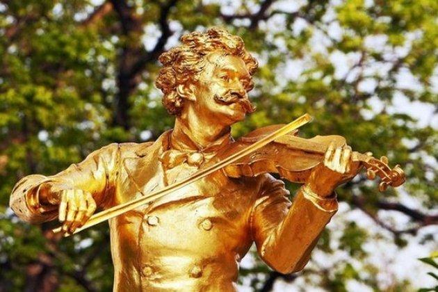 I Музыкальный фестиваль «Блистательный Штраус»