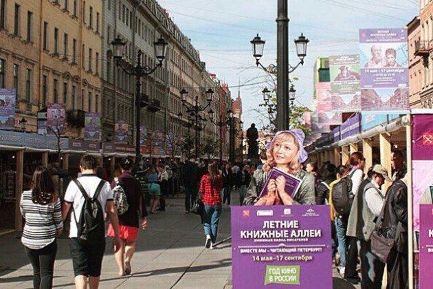 «Мистический Петербург» на Книжных аллеях