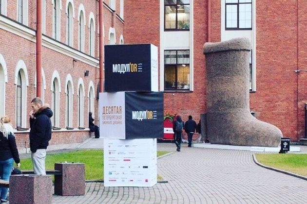 В Петербурге появился арт-объект в виде шестиметрового валенка