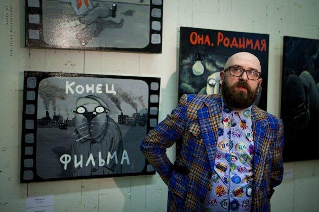 Презентация книг «колдовского художника» Васи Ложкина