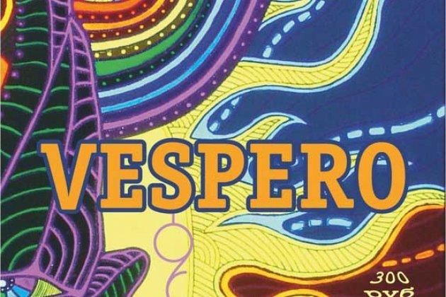 Концерт группы Vespero