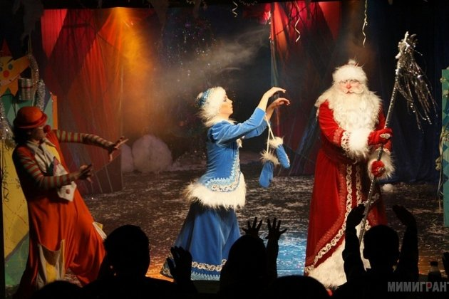 Новогоднее клоун-шоу «Волшебное закулисье»