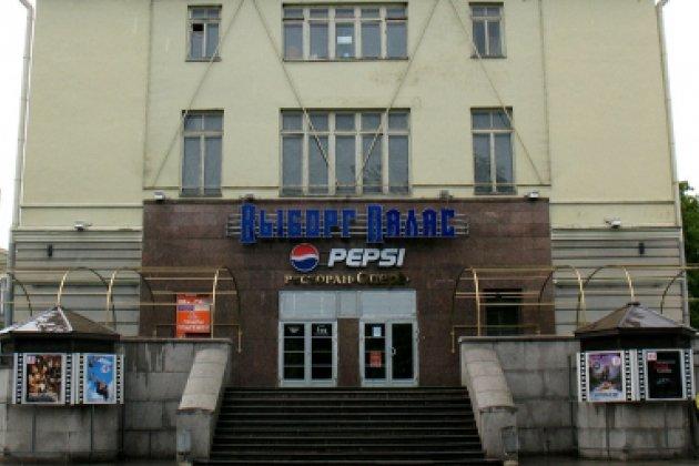 Кинотеатр Выборг Палас
