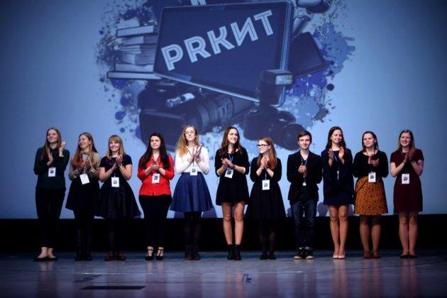 IX международный студенческий форум «PRКИТ 2016»