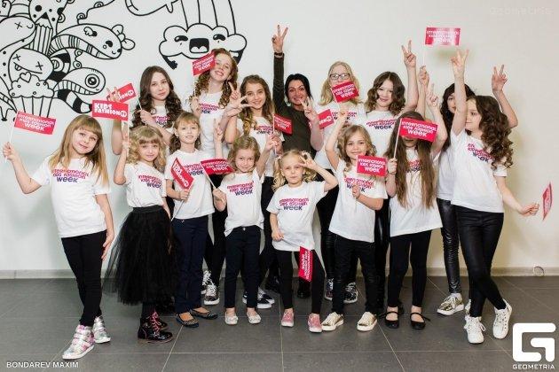 Международная детская неделя моды - Internatonal kids fashion week