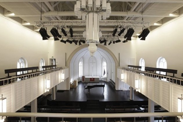 Концертный зал Яани Кирик