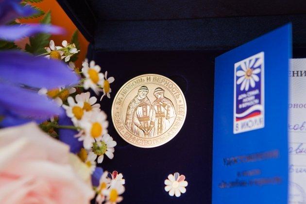 Самым крепким семьям вручат медаль «За любовь и верность»