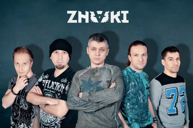 Концерт группы «Znaki»