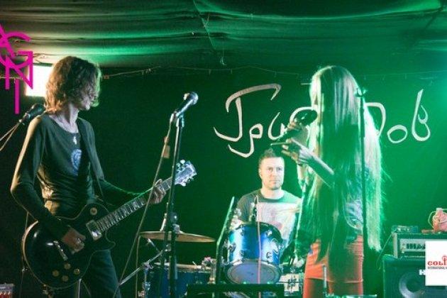 Концерт группы ÁGNI (Москва)