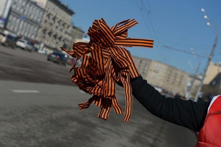 Где получить георгиевскую ленточку в Петербурге