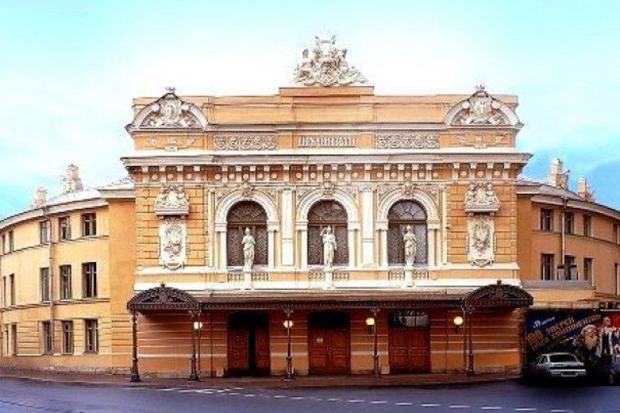 Петербургский цирк