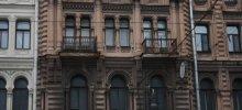 Дом музей Иосифа Бродского в Санкт Петербурге